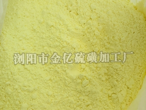 果树专用硫磺粉